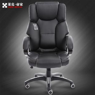 莱克帝家电脑椅家用办公椅真牛皮老板椅可躺按摩座椅转椅特价椅子