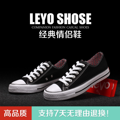 2014 new female Korean couple classic canvas shoes to help low flat pure color with casual student shoes hunting Friends