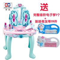 儿童过家家玩具女孩梳妆台化妆品公主彩妆盒仿真梳妆台饰品套礼物