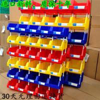 组合式零件盒正品新款特价促销元件盒塑料盒螺丝盒工具零件收纳盒