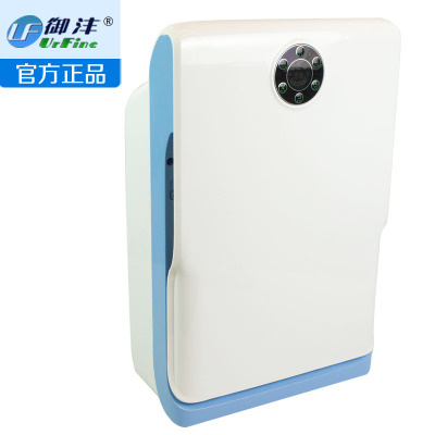 Yu Feng intelligent air purifier home air purifier in addition to formaldehyde in addition to formaldehyde PM2.5 defogging haze of smoke