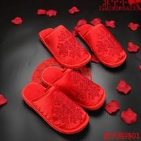 新婚庆结婚红拖鞋居家居男女情侣室内地板防滑棉麻拖鞋春