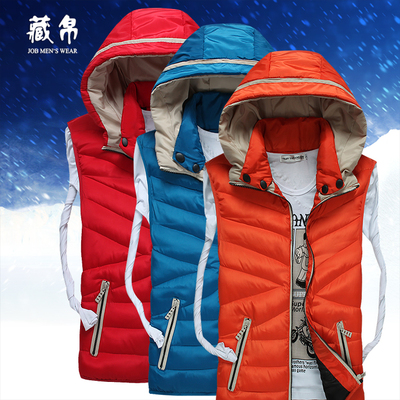 2014 men's fall and winter hooded vest male Korean Slim plus thick cotton vest waistcoat tide casual couple