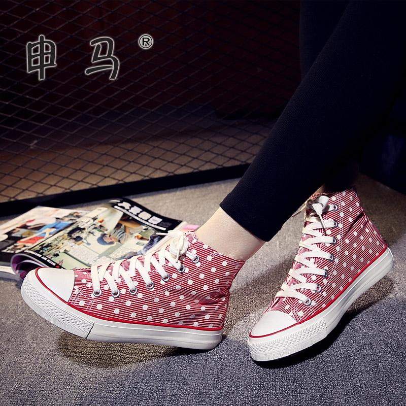 申马2015春夏新款韩版平底高帮帆布鞋女 圆点学生休闲板鞋女鞋潮