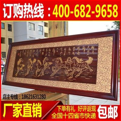 Opening plaque Eight Horses hotel restaurant gift plaque carvings and paintings opened new house gifts customized plaque