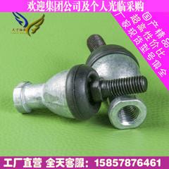 汽车拉杆SQZ5 6 8 10 12 14 16RS外螺纹角向双杆球头杆端关节轴承