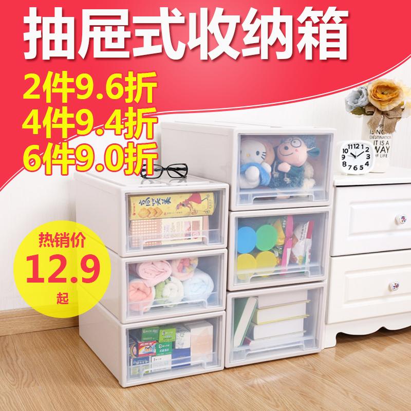 【10.20白菜价】福利,淘宝天猫白菜价商品汇总