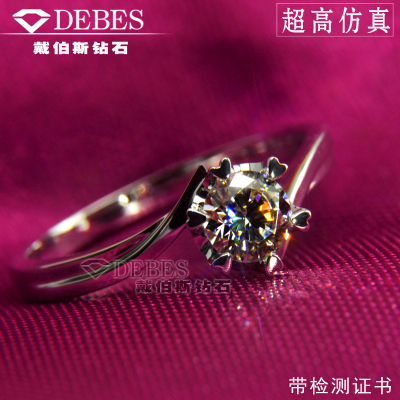 DEBES ultra simulation diamond ring with money CTF 50 points married woman seeking diamond silver ring set pt950 India