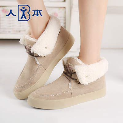 People in this sweet velvet warm winter 2014 trend women flat padded suede lace boots women short tube