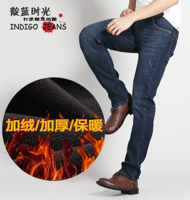 New winter male taxi thick velvet jeans male Korean men brushed straight jeans denim trousers tide