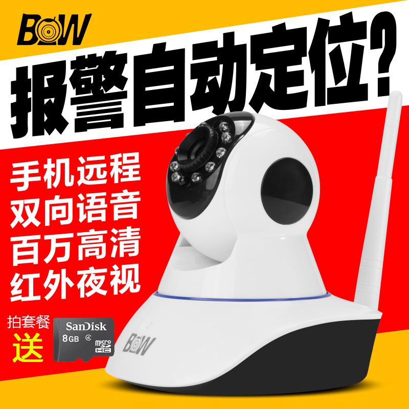 无线摄像头wifi家用智能监控小米手机网络远程高清夜视一体机720P