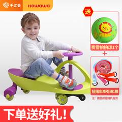 好娃娃儿童扭扭车溜溜车宝宝滑滑摇摆车子妞妞车静音光轮1-3-6岁