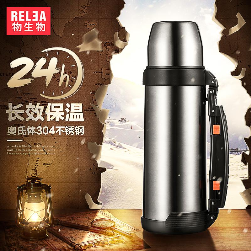 物生物保温壶 不锈钢保温杯男车载户外大容量旅行壶 热水瓶暖水壶