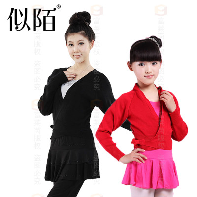 Adult dance clothes like street clothes and children's clothes ballet dance ballet dress jacket coat free shipping