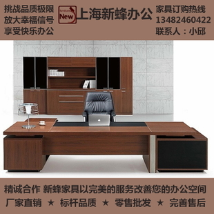 Factory direct simple fashion boss boss desk supervisor table Executive table wooden computer desk
