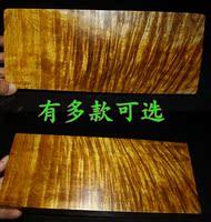 金丝楠木料阴沉木老料摆件水波纹佛珠手串料边角料DIY弹弓木料