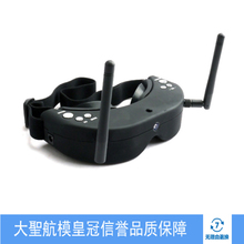 SKYZONE model aircraft with 5.8 G 32 frequency FPV video glasses 854 * 480 resolution support head tracking