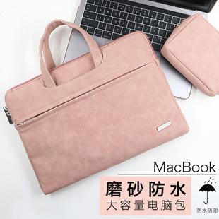 联想小米戴尔华硕苹果macbook pro电脑包 寸air13笔记本内胆包Mac12女15手提男14惠普thinkpad保护套