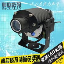 嵌入广告投影灯 LOGO投影灯舞台灯图案投射灯广告文字标志旋转灯