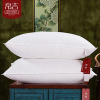 帛吉三层羽绒枕芯 星级酒店羽绒枕头 单人枕芯  羽绒枕 正品包邮