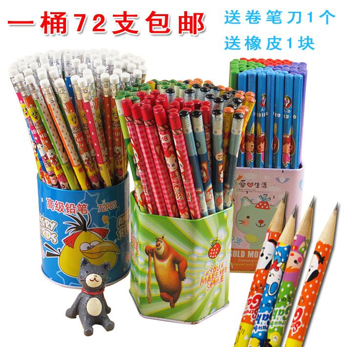 包邮 HB圆杆六角杆卡通铅笔 72支桶装 送卷笔刀橡皮 学生铅笔批发