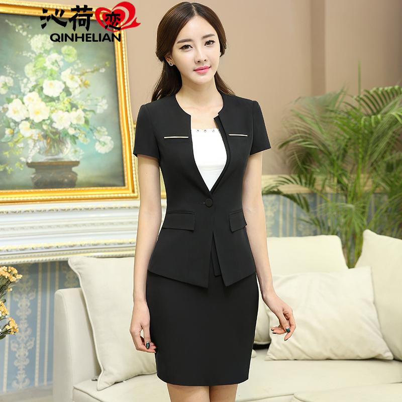 Купить Женскую Одежду Для Офиса