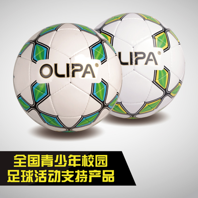 OLIPA Austrian football SSDA PU leather hand-stitched on the 5th National Campus football game football specify