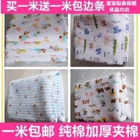 夹棉 针织竹纤维布 宝宝保暖内衣  棉裤 包被 加厚保暖面料包邮