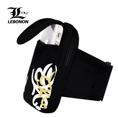 Outdoor sports jogging arm package package package mobile phone arm wrist wrap armband Bag handbags purse 7