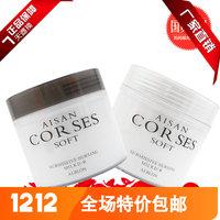 闪钻AISAN CORSES SOFT女神发膜护发干细胞修复素优尚还原蛋白酸