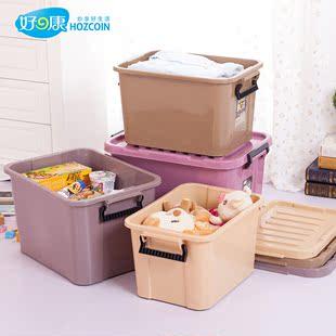 好之康加厚塑料收纳箱衣物带盖带轮床底储物箱整理箱子汽车后备箱