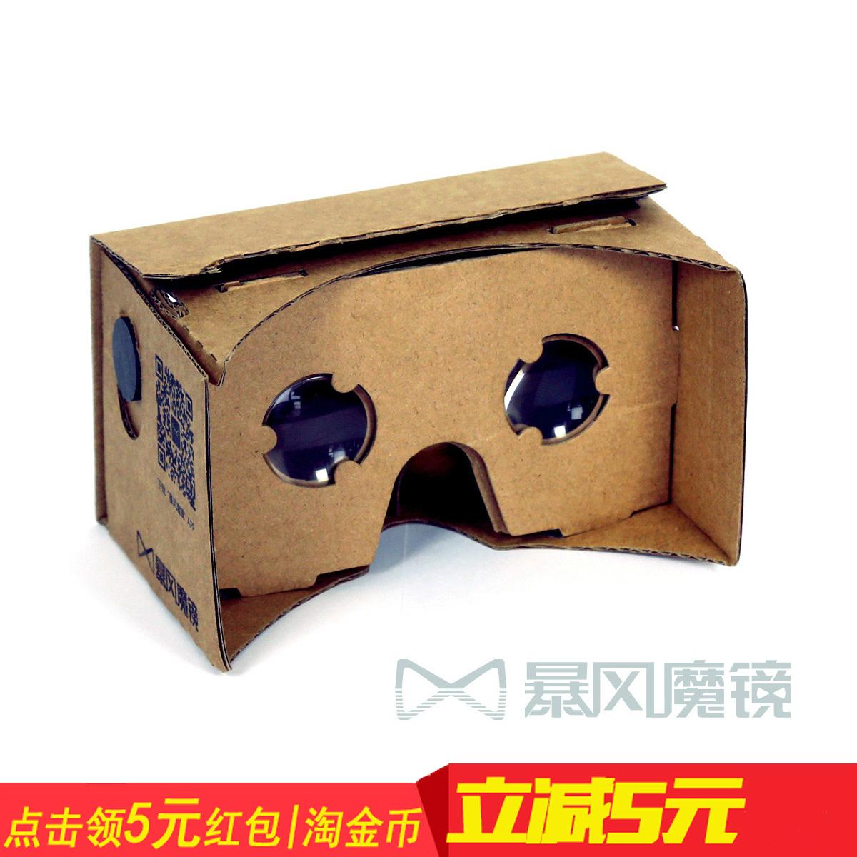 Картонные очки виртуальной реальности своими руками