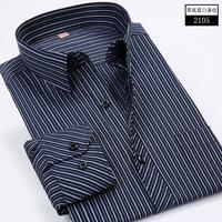 秋装男士长袖条纹衬衫中老年爸爸装棉质商务休闲中年大码免烫衬衣