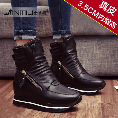2014 Winter Korean fashion within the higher heavy-bottomed leather high-top sneakers shoes tide plus velvet high-heeled shoes women