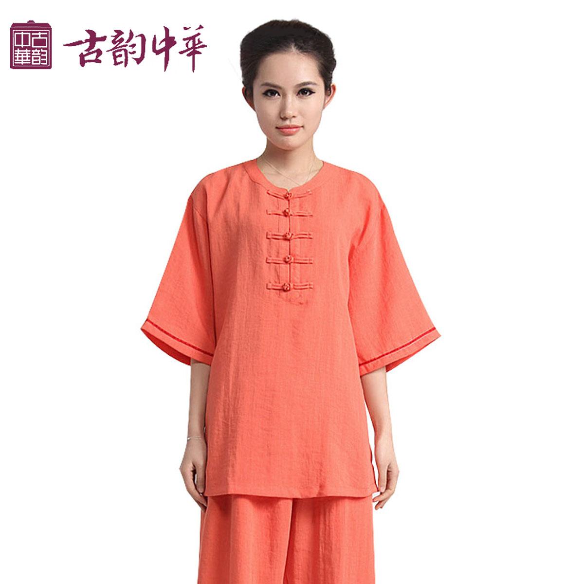 Женская Батальная Одежда