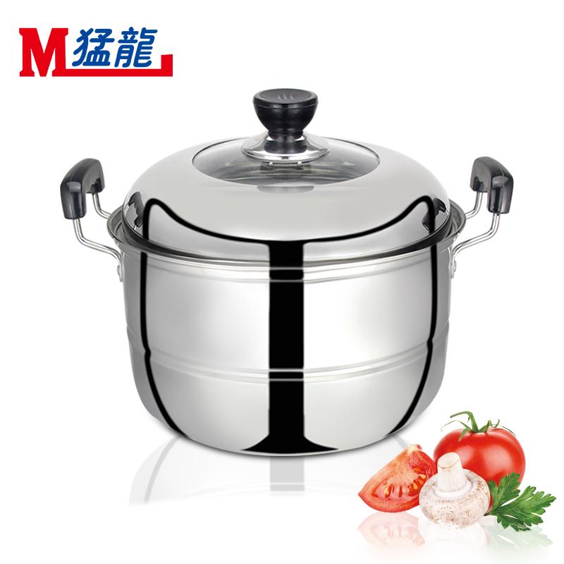 猛龙 蒸锅 复底加厚不锈钢锅 28cm单篦蒸锅 不锈钢汤锅 汤蒸锅