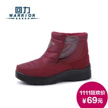 回力2014秋季新款雪地靴男女款棉鞋保暖防水中短靴中老年棉靴图片