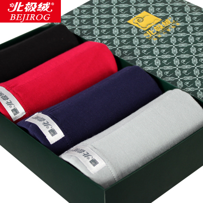 4 Gift Box Beiji Rong thin section of men's underwear boxer briefs sports U convex corners belts underwear
