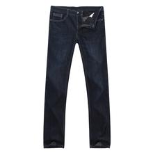 雅戈尔品牌专柜正品男士商务休闲秋款百搭牛仔长裤 NZ31813-22A图片
