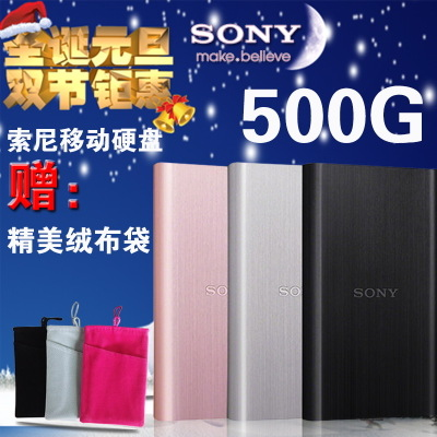 Free shipping authentic Sony Sony mobile hard disk encryption 500g HD-EG5 metal 2.5 inch high speed USB3.0