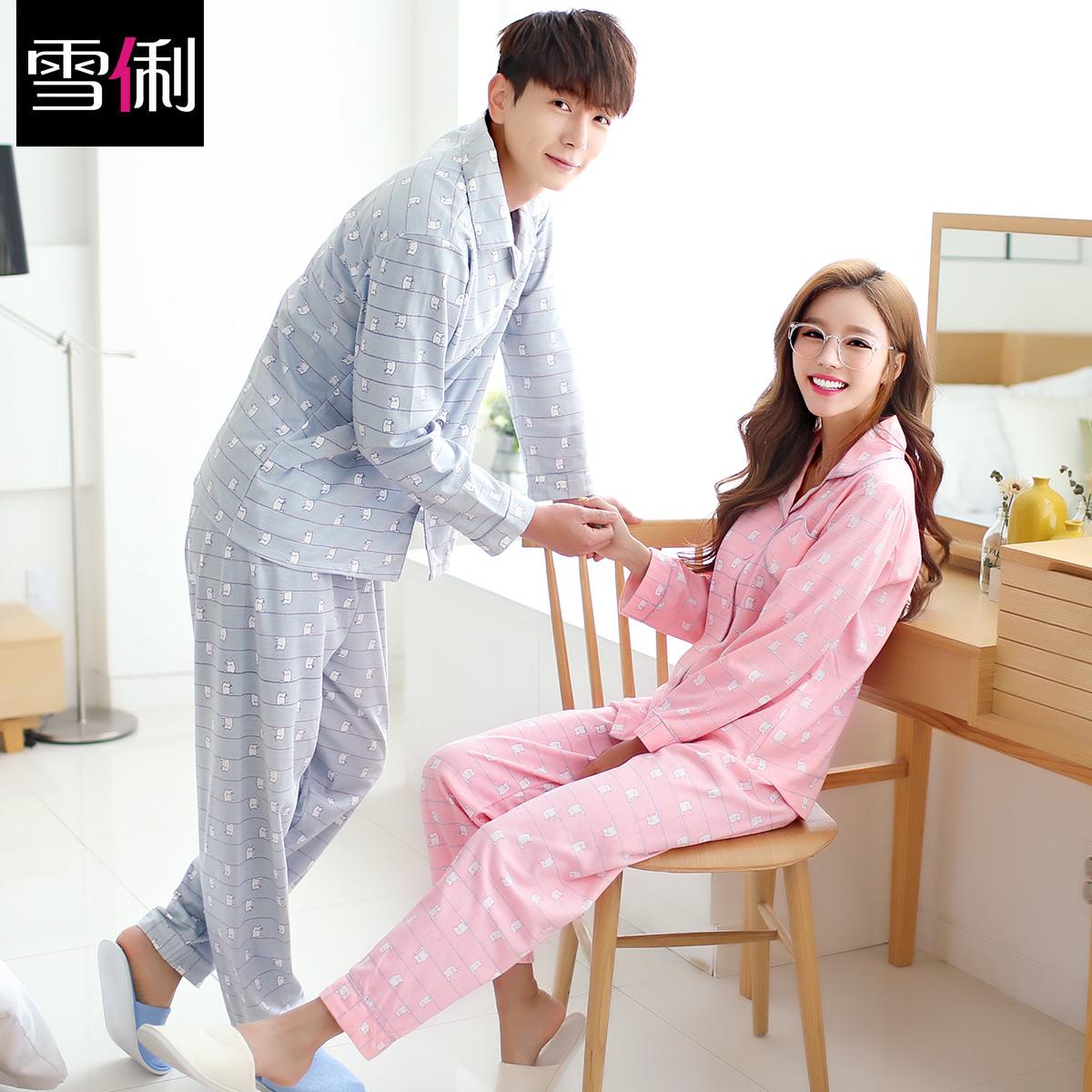 雪俐新品情侣睡衣家居服针织棉男女长袖卡通秋季居家服韩版套装