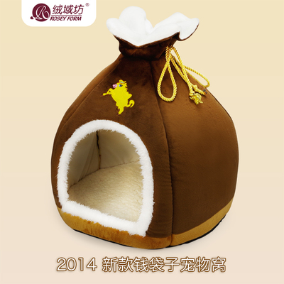Free shipping new pocketbook doll cats pet Waterloo Yorkshire kennel dog house cat house cat litter