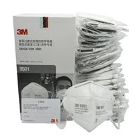 包邮 正品3M 9501 N95防雾霾骑行防尘口罩 防PM2.5口罩 50个