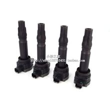 The Chinese H230 H220 H330 H320 BM15L engine ignition coil The original