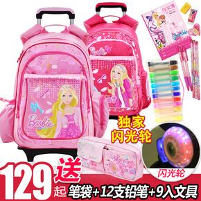 芭比儿童拉杆书包小学生书包1-3-4-6年级女童减负可拆卸带防雨罩2