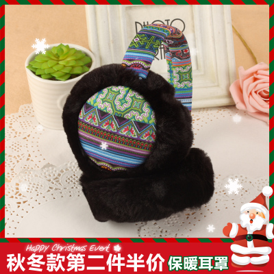 2014 autumn and winter new Korean Women bohemian warm earmuffs Korea plush ear cover