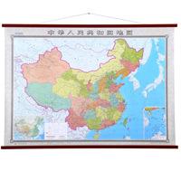 2018全新版 中国地图挂图 1.8x1.3米 超大 整张幅面无拼接 中华人民共和国地图 小四全开膜图 大气 精美仿红木杆 办公室
