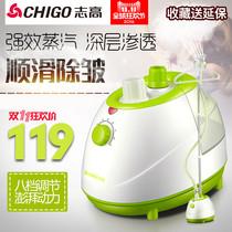 Chigo/志高蒸汽挂烫机正品包邮特价家用服装店手持挂式烫衣服熨斗