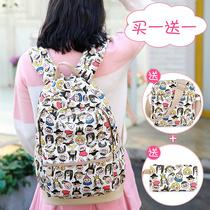 韩版初中学生书包女双肩包高中生帆布印花休闲校园学院风小背包潮
