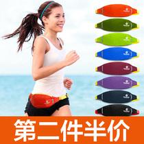 实用耐磨运动跑步腰包男女户外防水多功能贴身迷你收钱包手机包